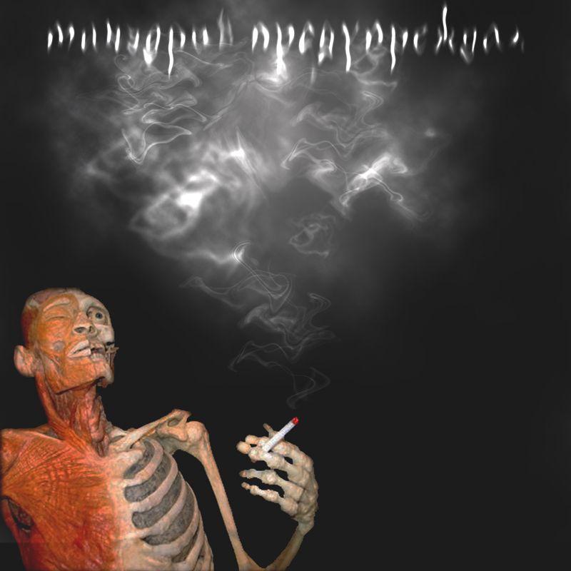 Видео для тех кто бросил курить