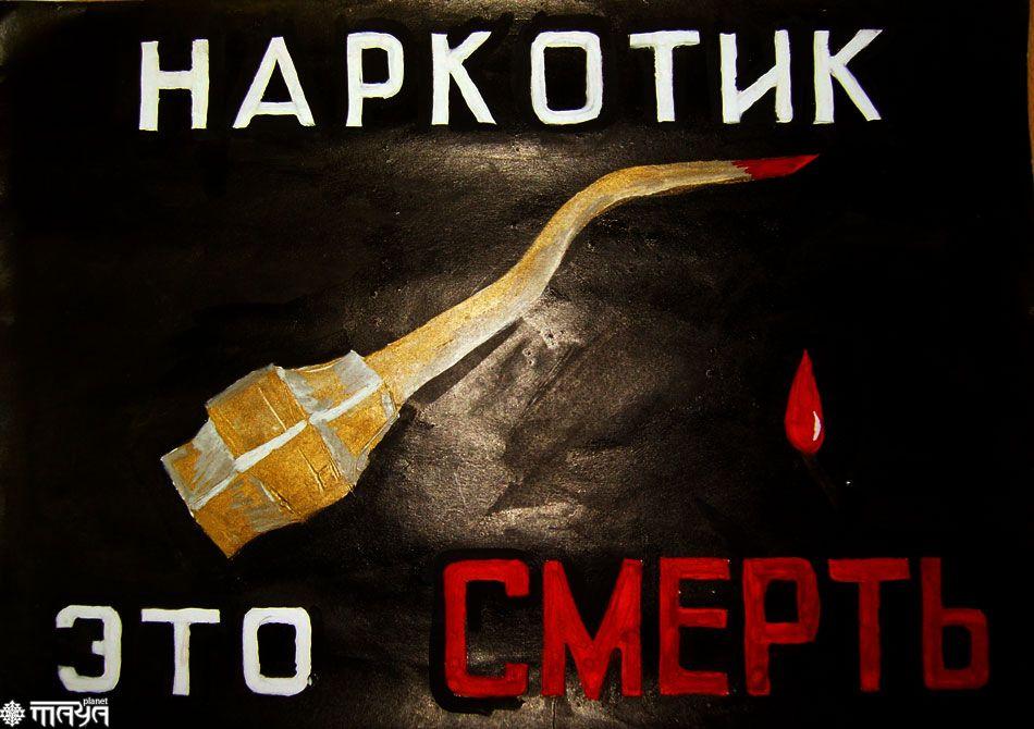 В Санкт-Петербурге проф.Шабановым проводились исследования влияния этого натурального препарата на печень у больных