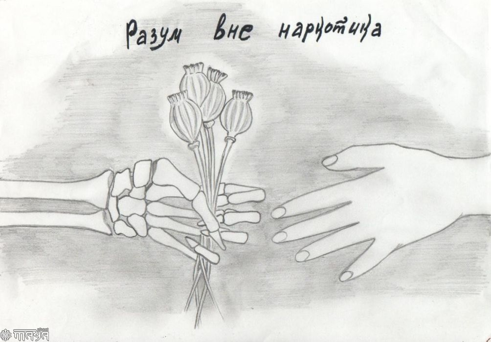 Плакат рисованный карандашом