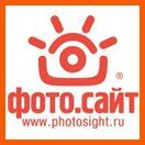 Photosight